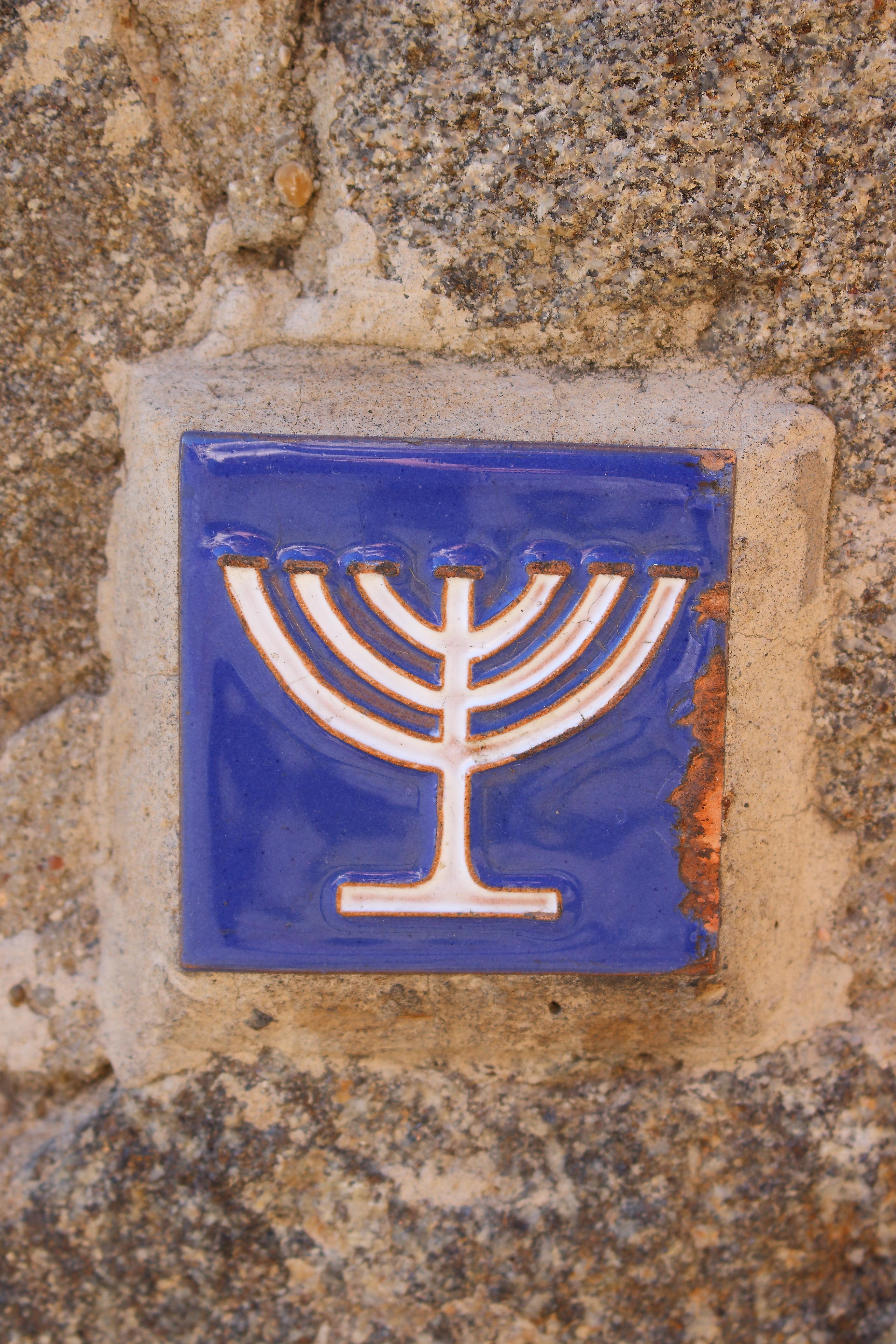 I simboli ebraici alla Juderia